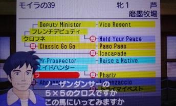 DSC09882.JPG