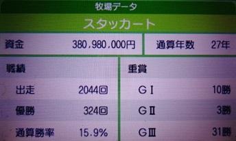 DSC09911.JPG