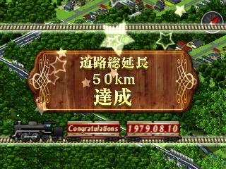 HNI_0033 (320x240).jpg