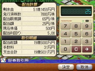 HNI_0043 (320x240).jpg